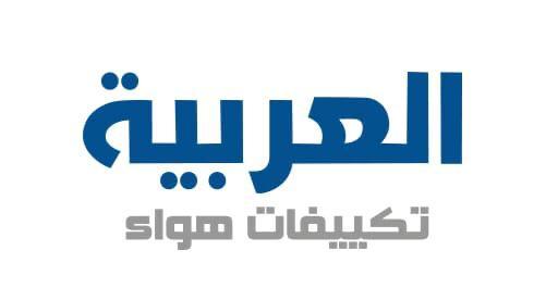 الشركة العربية للتكييف